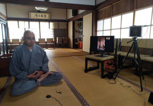 海外リモート瞑想指導